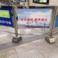 车站隔离护栏,郑州同创不锈钢车站隔离护栏
