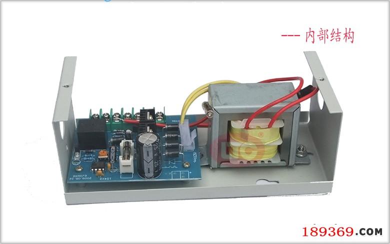 门禁专用电源 (2)