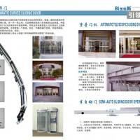 郑州弧形门电机