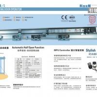 125自动感应门电机