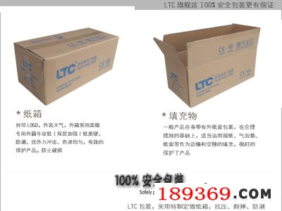 ltc自动门外包装