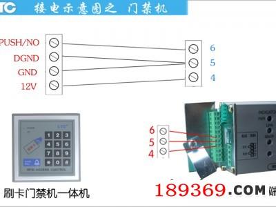 ltc电动门电机接门禁接线图