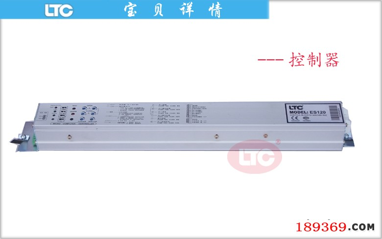 ltces120控制器
