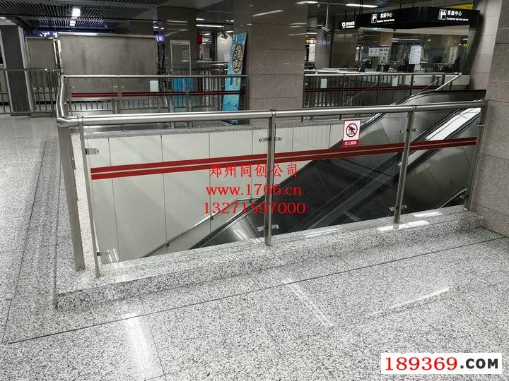 地铁不锈钢护栏安装厂家