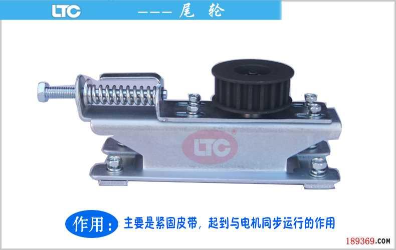 LTC自动感应门电机