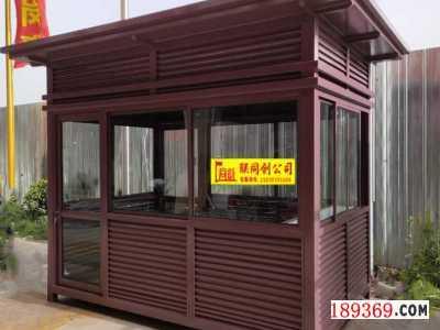 郑州岗亭|郑州保安岗亭|郑州玻璃岗亭|河南不锈钢
