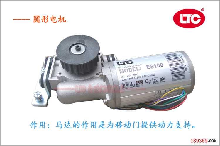 郑州自动门电机