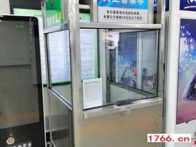 人工售票亭,进入车站后有人工售票亭,郑州同创岗亭厂家