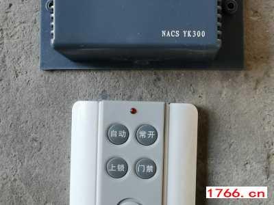 松下感应门遥控器,松下遥控器说明书,松下自动感应门遥控器,松下自动门遥控器