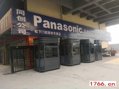 氟碳漆钢结构岗亭,氟碳漆岗亭,郑州同创岗亭厂家
