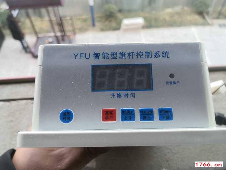 yfu旗杆电机控制器