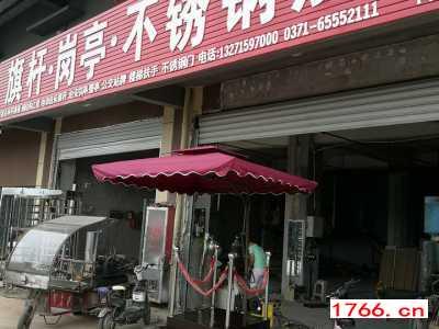 站台伞岗亭,郑州同创岗亭生产厂家
