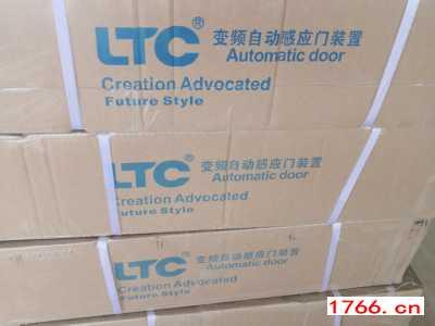 ltc120自动门机