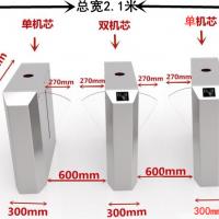 通道闸安装尺寸,郑州同创电动门厂家