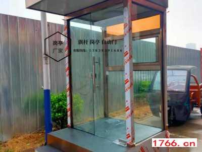 郑州不锈钢玫瑰金形象站台岗亭