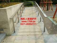 郑州残疾人坡道不锈钢护栏