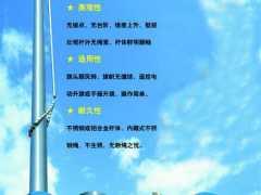 旗杆维修厂家,旗杆配件,郑州电动旗杆维修