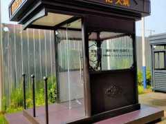 郑州站台岗亭材料和制作工艺