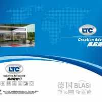LTC自动门电机招代理,空白地市