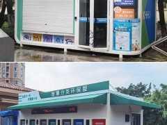 垃圾房,郑州垃圾分类房,垃圾房图片,参数,报价