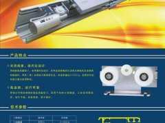LTC重型门电机