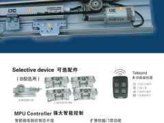 ltc150自动门电机 150自动门电机