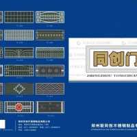 郑州同创公司产品资料