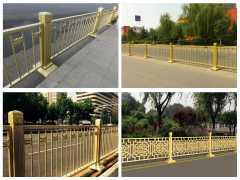 郑州黄金护栏