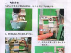 yfu电动旗杆电机主要功能