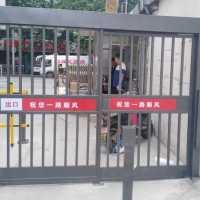 郑州小区电动门