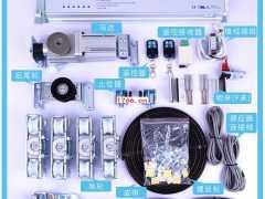 OBK-120A型,OBK-120B型,OBK-D5型,OBK-250,OBK-350电动门电机