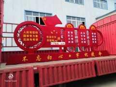 郑州宣传栏