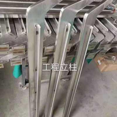 郑州玻璃护栏立柱