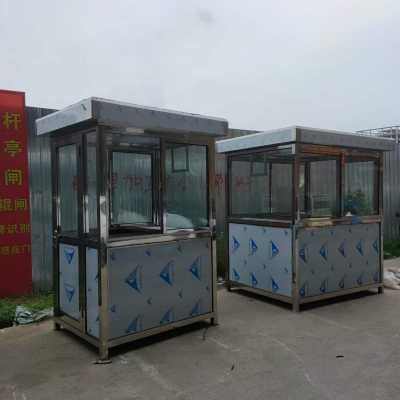 郑州现货不锈钢岗亭厂家