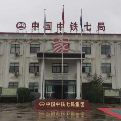 郑州项目部旗杆