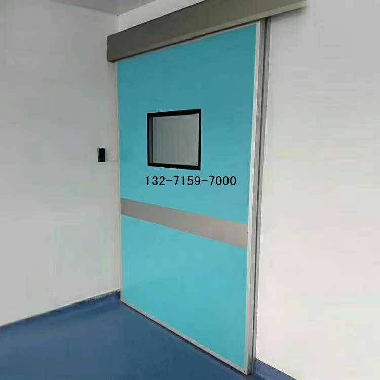 蓝色医用门