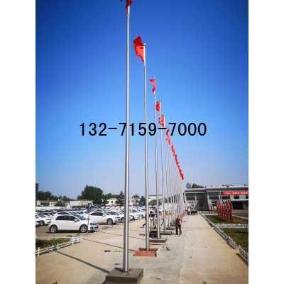 郑州不锈钢锥形旗杆安装,12米不锈钢旗杆