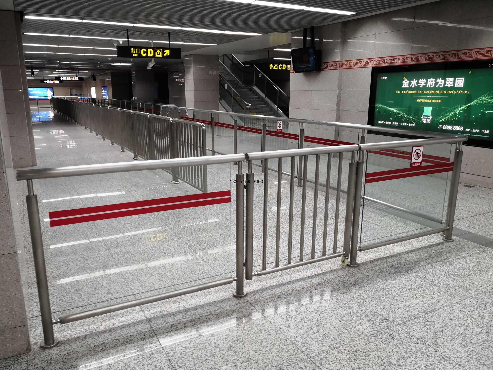 郑州地铁不锈钢护栏