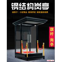 形象站台岗亭厂家,郑州同创玻璃站台岗亭生产厂家