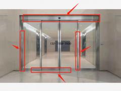 郑州同创自动门,玻璃平移门技术参数及特点